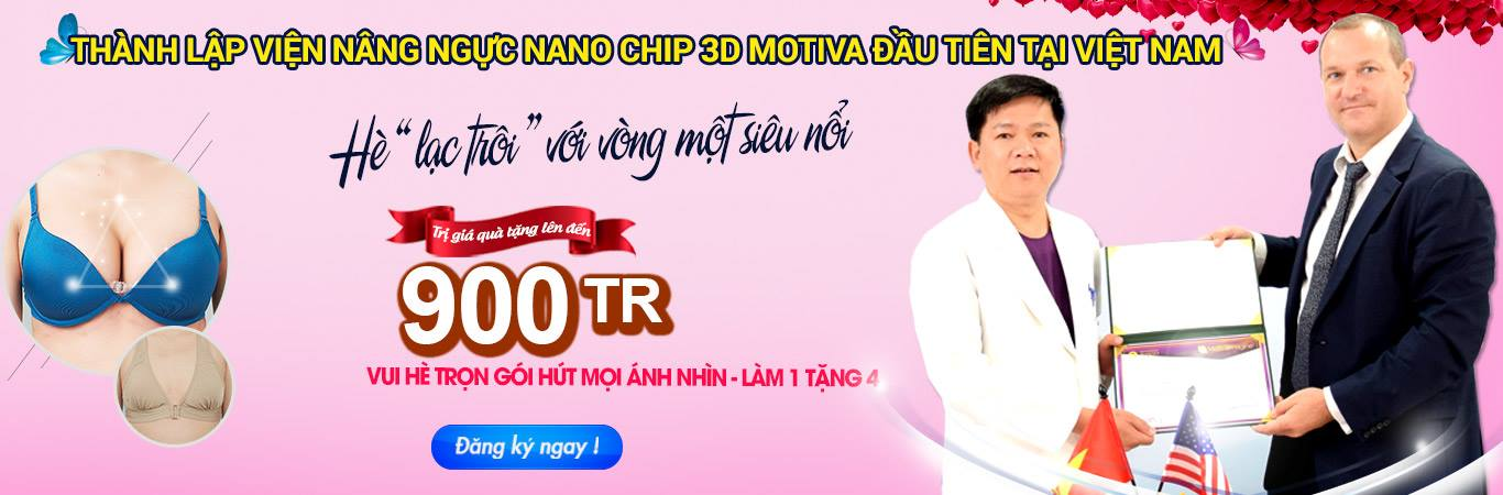 nano chip