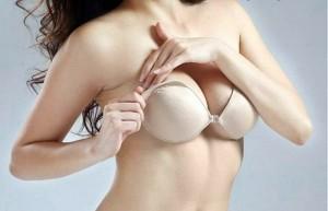 Nâng ngực có được vĩnh viễn không?